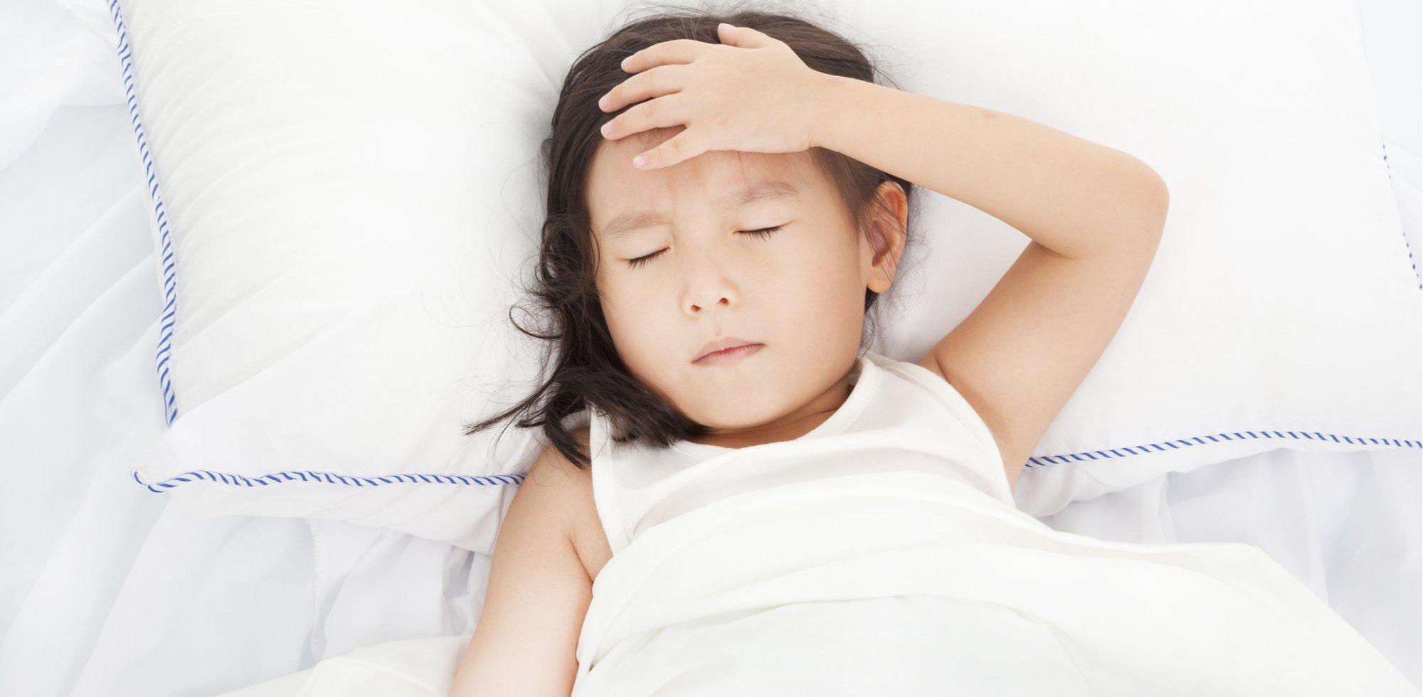 Sykt barn